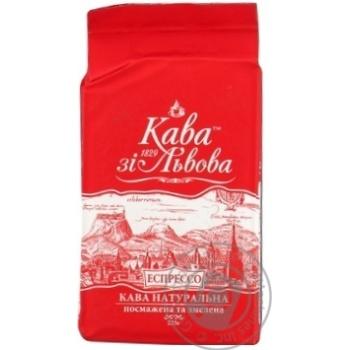 Кава мелена Кава зі Львова еспрессо 225г