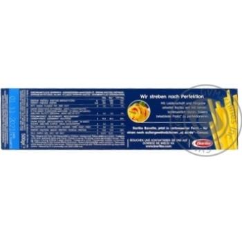 Barіlla bavette pasta 500g - buy, prices for Novus - image 2