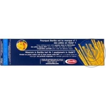 Pasta spaghetti Barilla №7 500g - buy, prices for Novus - image 2