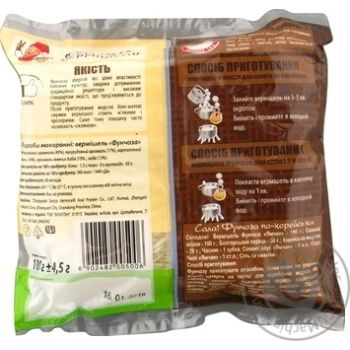 Вермішель бобова фунчоза Ячман 100г - купить, цены на Novus - фото 3