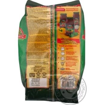 Макароны перья Ла паста 400г - купить, цены на Novus - фото 4