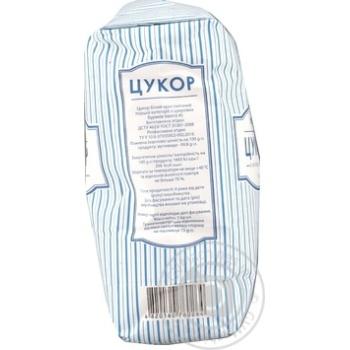 Granulated sugar Novus Private import white crystalline 1000g - buy, prices for Novus - image 2