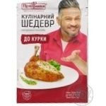 Pripravka Gourmet for chicken spices 30g