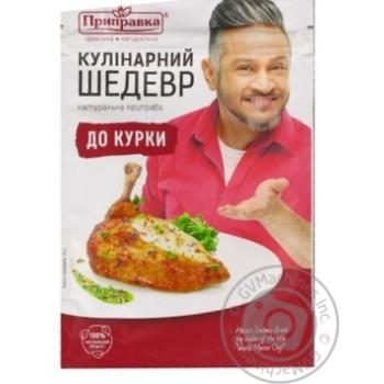Pripravka Gourmet for chicken spices 30g