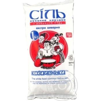 Соль Козаченьки Экстра кухонная пищевая йодированная 1кг