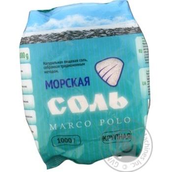 Сіль Marko Polo харчова морська крупна в пакеті 1кг