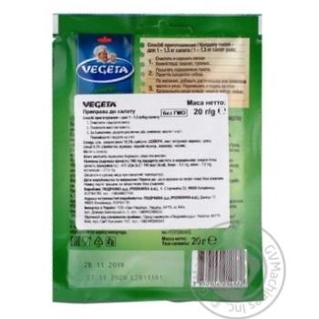 Приправа Вегета для салата с овощами 20г - купить, цены на Novus - фото 2