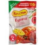 Rollton for chicken spices 150g