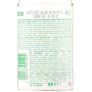 Sugar Milford white for diabetics 650pcs 39g - buy, prices for Novus - image 2