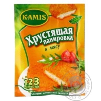 Kamis for meatballs spices 70g