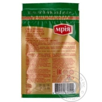 Mria For Rice And Pilaf Spices Mix 20g - buy, prices for Novus - image 2