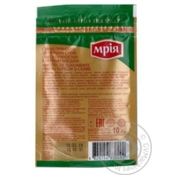 Mria For Forst Course Dishes Spices Mix 10g - buy, prices for Novus - image 2