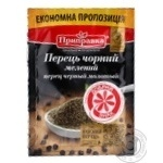 Pripravka ground black pepper 50g