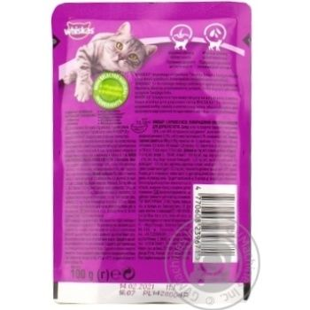 Whiskas With Chicken In Jelly For Adult Cats Food - buy, prices for Novus - image 5