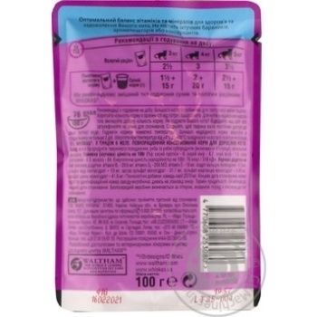 Whiskas With Tuna Fish In Jelly For Cats Food - buy, prices for Furshet - image 5