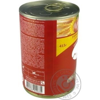 Мau! full-rationed canned pet food for adult cats With chicken in delicate sauce 415g - buy, prices for Novus - image 4