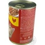 Мau! full-rationed canned pet food for adult cats With chicken in delicate sauce 415g - buy, prices for Novus - image 3