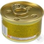 Корм GOURMET Gold Паштет С кроликом для взрослых кошек 85г - купить, цены на Novus - фото 3