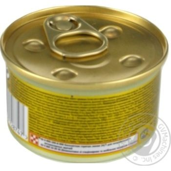 Gourmet for cats canned with rabbit food 85g - buy, prices for Tavria V - image 3