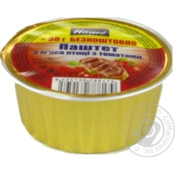 Hame poultry with tomatoes pate 130g