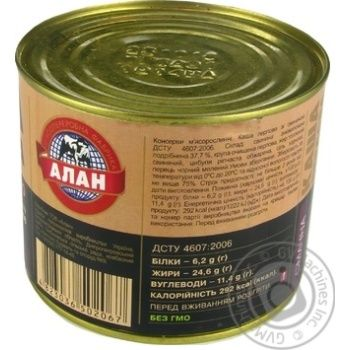 Консервы Алан Каша перловая со свининой 525г - купить, цены на Novus - фото 3