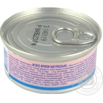 Akvamaryn canned meat krill 100g - buy, prices for Novus - image 3