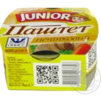 Pate Oniss Junior liver 100g