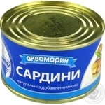 Fish sardines Akvamaryn with addition of butter 230g