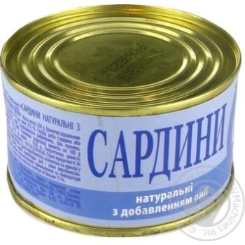 Сардины ИРФ натуральные с добавлением масла 230г - купить, цены на Novus - фото 6