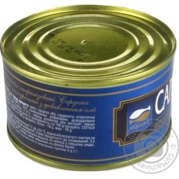 Косерва рибна Аквамир скумбрія стерилізована натуральна з додаванням олії 230г - купити, ціни на Novus - фото 7