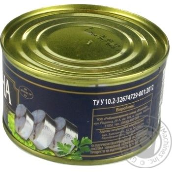Косерва рибна Аквамир скумбрія стерилізована натуральна з додаванням олії 230г - купити, ціни на Novus - фото 8