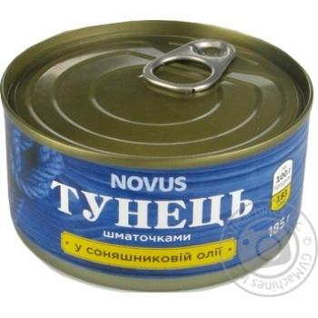 Тунець шматочками у соняшниковій олії Novus 185г - купити, ціни на Novus - фото 1