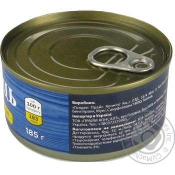 Тунець шматочками у соняшниковій олії Novus 185г - купити, ціни на Novus - фото 8