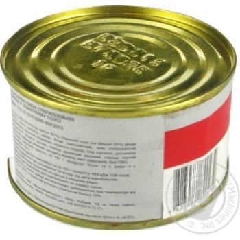 Бички в томатному соусі Marka Promo 240г - купить, цены на Novus - фото 2