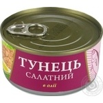 Fish line in oil fish tuna 185g