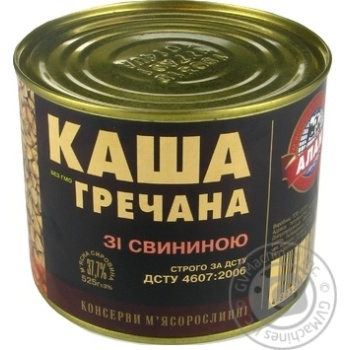 Консервы Алан Каша гречневая со свининой 525г