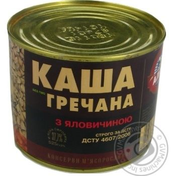 Pap Alan buckwheat with beef canned 525g