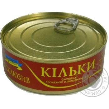 Кильки Балтийские Пролив Эксклюзив в томатном соусе 240г
