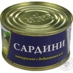 Fish sardines Fish line in oil 240g