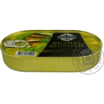 Fish Line in oil sprats 190g