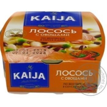 Fish salmon Kaija with vegetables canned 220g