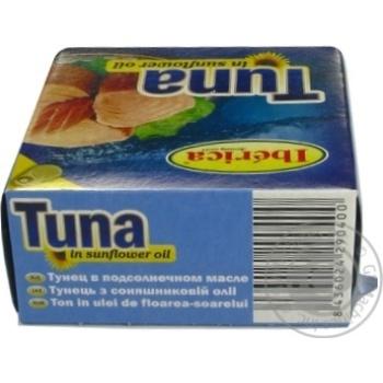 Тунец Иберика в подсолнечном масле 160г Испания - купить, цены на Novus - фото 3