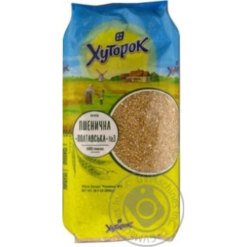 Khutorok Wheat Grain 800g - buy, prices for Novus - image 4