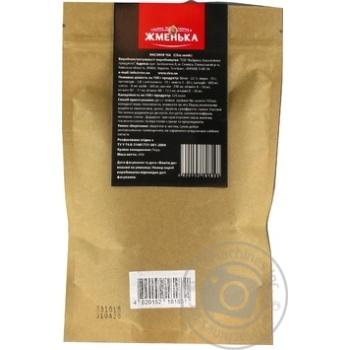 Zhmenka Chia Seeds 200g - buy, prices for Novus - image 2