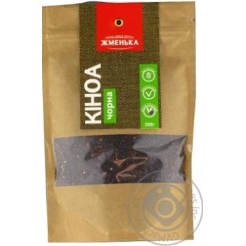Zhmenka quinoa black groat 200g