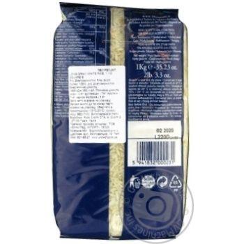 Рис Riso Scotti длиннозернистый шлифованный 1кг - купить, цены на Novus - фото 2