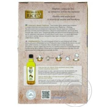 Рис Ворлдс Райс дикий та парбоілд довгозернистий пропарений в пакетиках 400г - купити, ціни на МегаМаркет - фото 2
