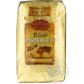 World's Rice paraboyild long grain rice 1000g