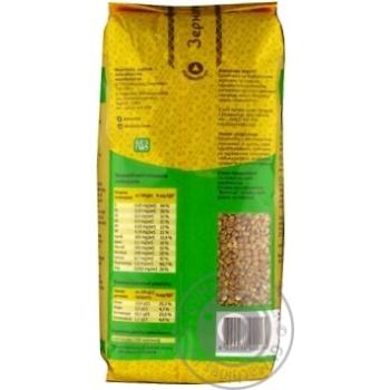 Groats buckwheat Zernovyta 1000g - buy, prices for Novus - image 2