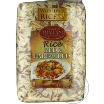 Рис World`s Rice parboiled красный 500г
